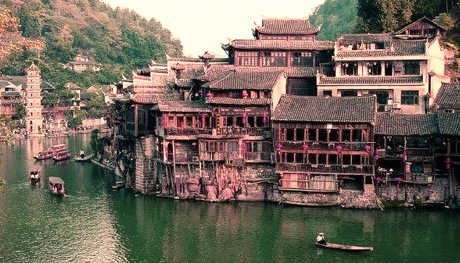 Ancient Village, Fenghuang, China